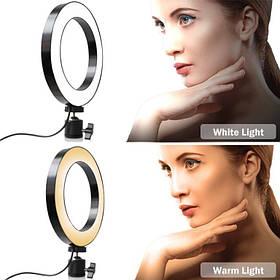 Кольцевая LED лампа диаметром 20см без крепления телефона, питание от usb без штатива