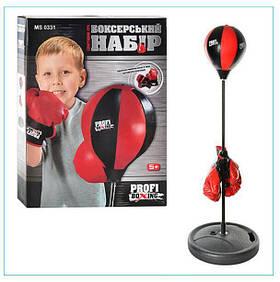 Боксерський набір MS 0331