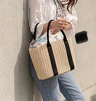 Соломенная женская брендовая пляжная сумка