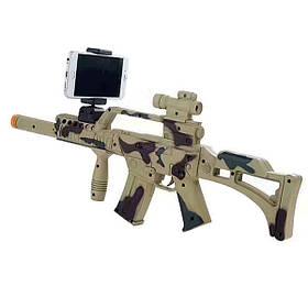 Автомат доповненої реальності AR Gun Game AR-3010