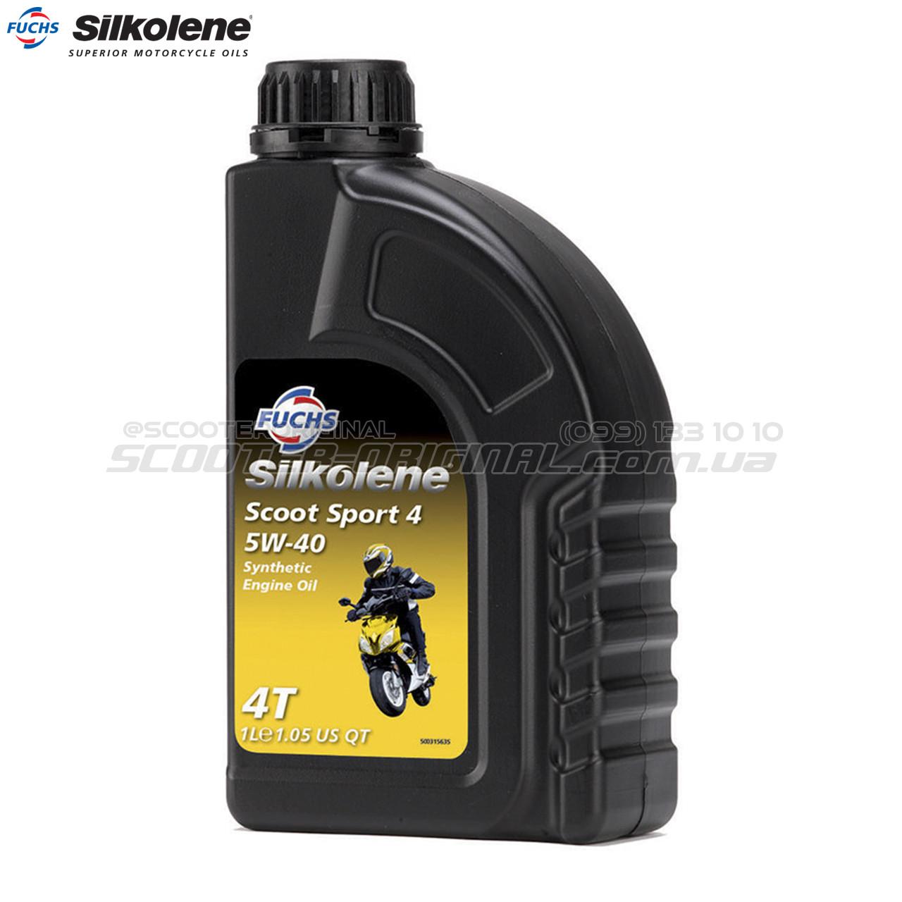 Моторне масло FUCHS SILKOLENE Scoot Sport 4T 5W-40 MA (100% синтетичне)