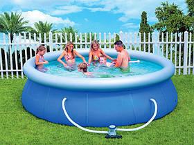 Надувний басейн Bestway 57263 з фільтр-насосом