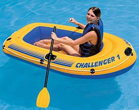 Одномісний надувний човен Challenger Intex 68365