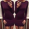Однотонное трикотажное платье (разные цвета)