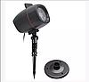 Уличный лазерный проектор I Лазер уличный RD-7184 Bluetooth (точечный), фото 4