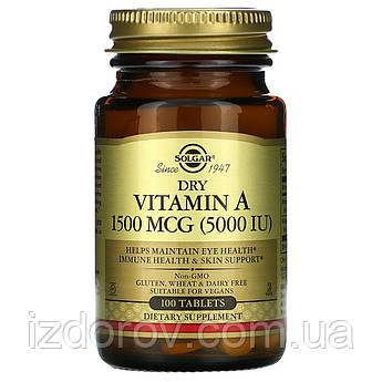 Solgar, Вітамін A 1500 мкг (5000 МО), 100 таблеток