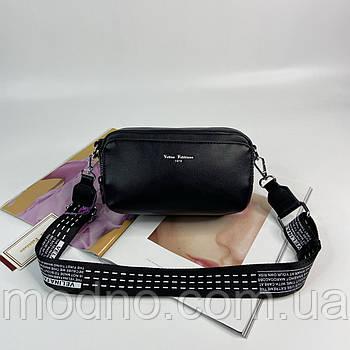 Женская сумка кросс-боди с широким текстильным ремешком Velina Fabbiano