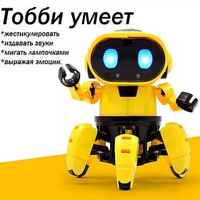 """Конструктор інтерактивний """"Робот на сенсорному управлінні"""" HG-715, 114 деталей"""