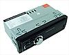 Автомагнітола MP3 5208 ISO ( USB, microSD, AUX, MP3 ), Автомобільна магнітола, фото 3