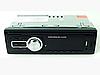 Автомагнітола MP3 5208 ISO ( USB, microSD, AUX, MP3 ), Автомобільна магнітола, фото 4