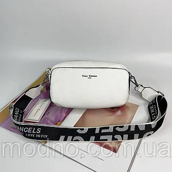 Жіноча сумка крос-боді з широким текстильним ремінцем Velina Fabbiano Білий