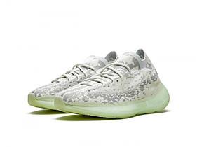 Мужские кроссовки Adidas Yeezy Boost 380 Alien / кроссовки Адидас Изи Бост 380 (Топ реплика ААА+)