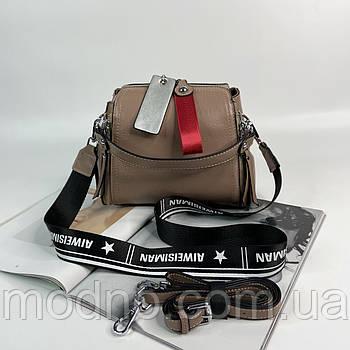 Жіноча шкіряна сумка через та на плече з двома ремінцями бежева