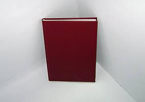 Книга алф. А5 = в211