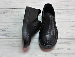 Туфлі для хлопця Сказка