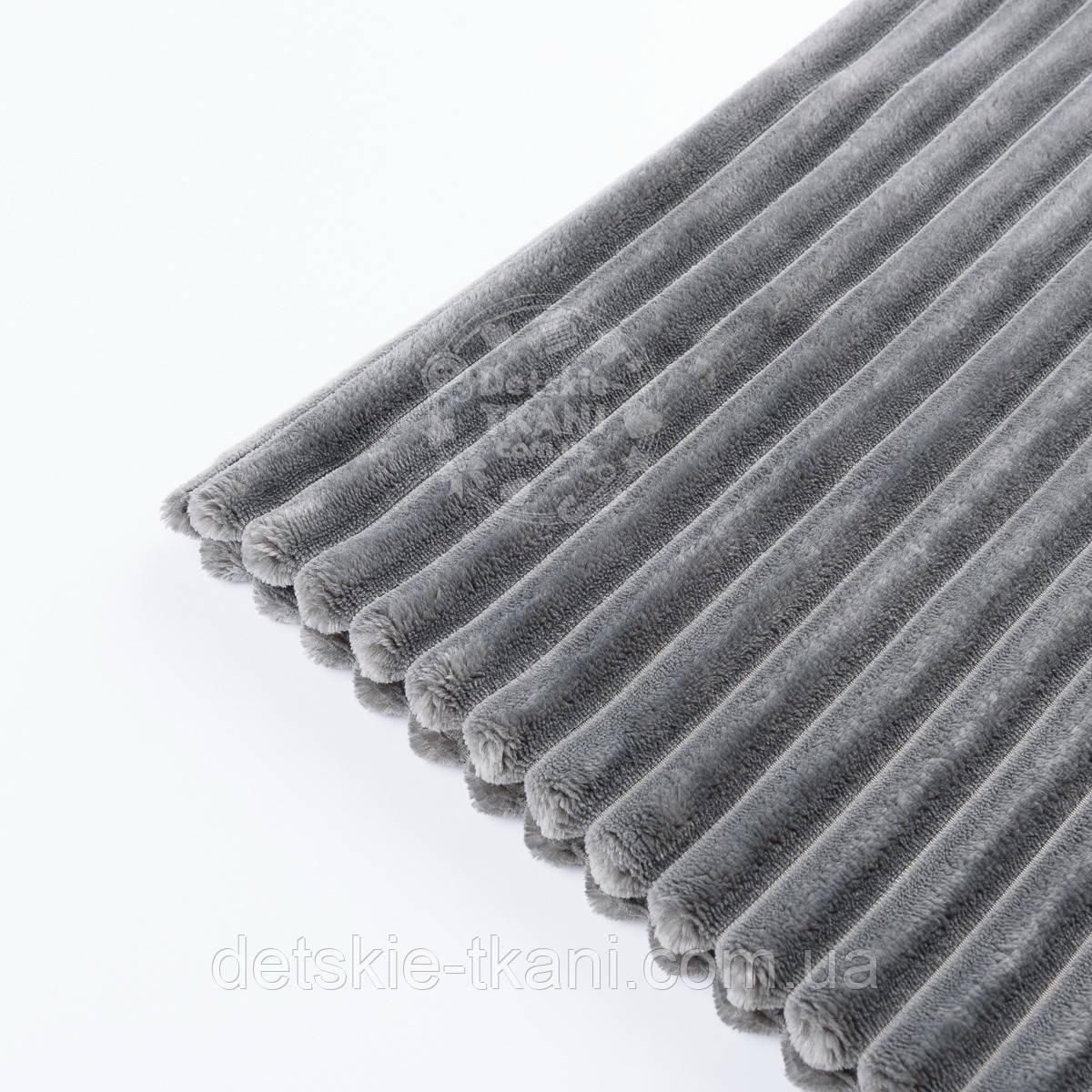Клаптик плюшу в смужку Stripes темно-сірого кольору, розмір 70 * 90 см (є брак)
