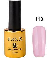 113 F.O.X gel-polish gold Pigment 12 мл