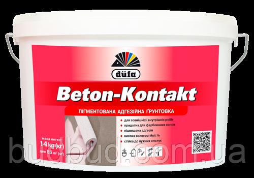 Грунтовка адгезійна Beton-Kontakt Dufa  14 кг
