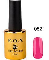 052 F.O.X gel-polish gold Pigment 12 мл