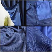Ткань блэкаут  лен  синий