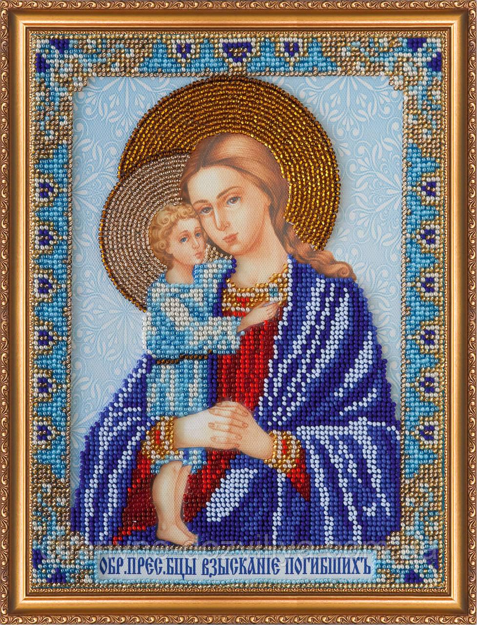 """Набор для вышивания бисером икона """"Богородица Взыскание Погибших"""""""