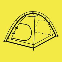 Туристические палатки, тенты, пляжные палатки