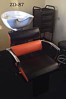 Мойка парикмахерская с креслом ZD-87 без сантехники