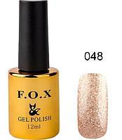 048 F.O.X gel-polish gold Pigment 12мл