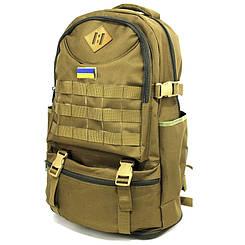Зручний місткий тактичний рюкзак з розширенням Т40+5