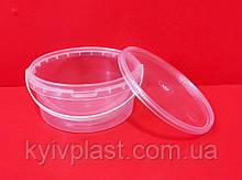 Відро пластикове харчове 0,5 л СТ