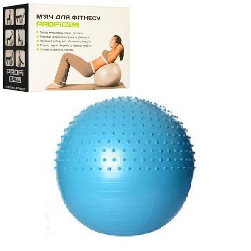 Гимнастический мяч для фитнеса (фитбол) 65 см массажный Profi MS 1652 в коробке