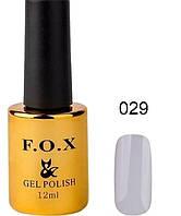 029 F.O.X gel-polish gold Pigment 12 мл