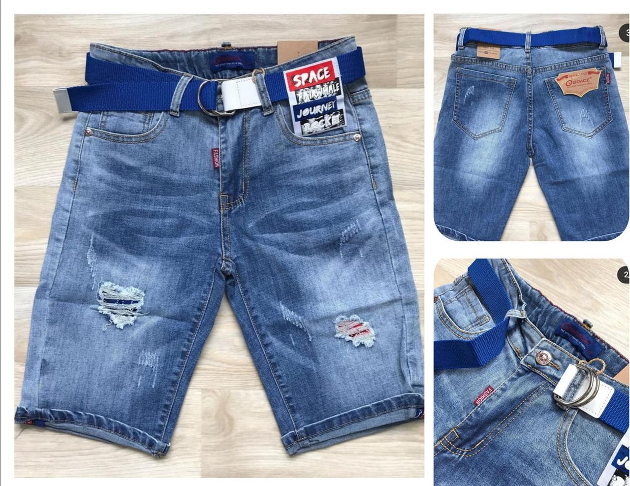 Модные джинсовые шорты для мальчика Space Blue! Венгрия!134-146 р.