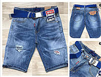 Модные джинсовые шорты для мальчика Space Blue! Венгрия!134-146 р., фото 1