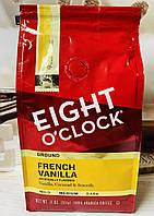 Молотый кофе Eight O'clock French Vanilla Ваниль