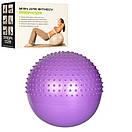 Гімнастичний м'яч для фітнесу (фітбол) 65 см масажний Profi MS 1652 в коробці, фото 2