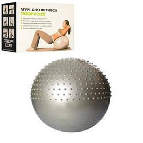 Гимнастический мяч для фитнеса (фитбол) 65 см массажный Profi MS 1652 в коробке серый