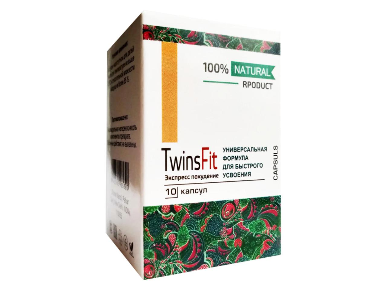 Капсулы для похудения TwinsFit