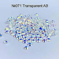 Стрази скляні Transparent AB SS3 100 штук