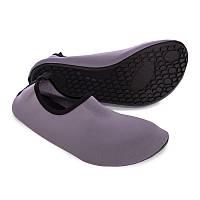 """Обувь """"Skin Shoes""""тапочки для кораллов и бассейна"""