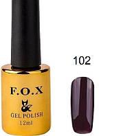 102 F.O.X gel-polish gold Pigment 12мл