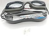 Очки для плавания с берушами в комплекте Sailto , код: G-2300, фото 6