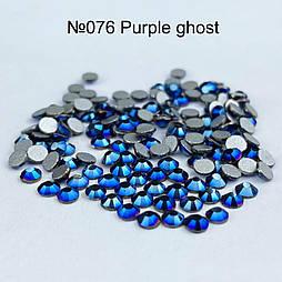 Стрази скляні Purple Ghost SS3 100 штук
