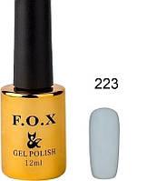 223 F.O.X gel-polish gold Pigment 12мл