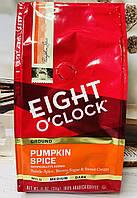 Молотый кофе Eight O'clock Тыква и специи