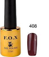 408 F.O.X gel-polish gold Pigment 12мл