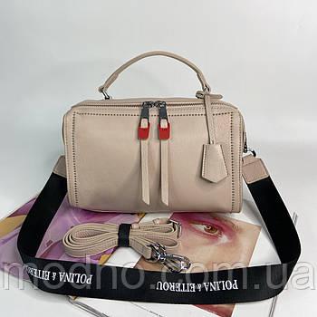 Жіноча шкіряна сумка на та через плече з двома ремінцями Polina & Eiterou