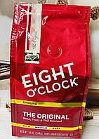 Молотый кофе Eight O'clock The Original Классика