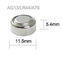 Батарейки AG13,  100шт., фото 1