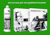 Эко-средства для посудомоечной машины Delamark - гарантия чистоты и экологичности!